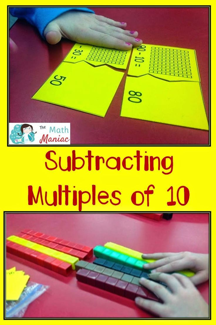 Subtracting Multiples Of 10 First Grade Math Teaching Math Math Subtraction Addition and subtraction relationship