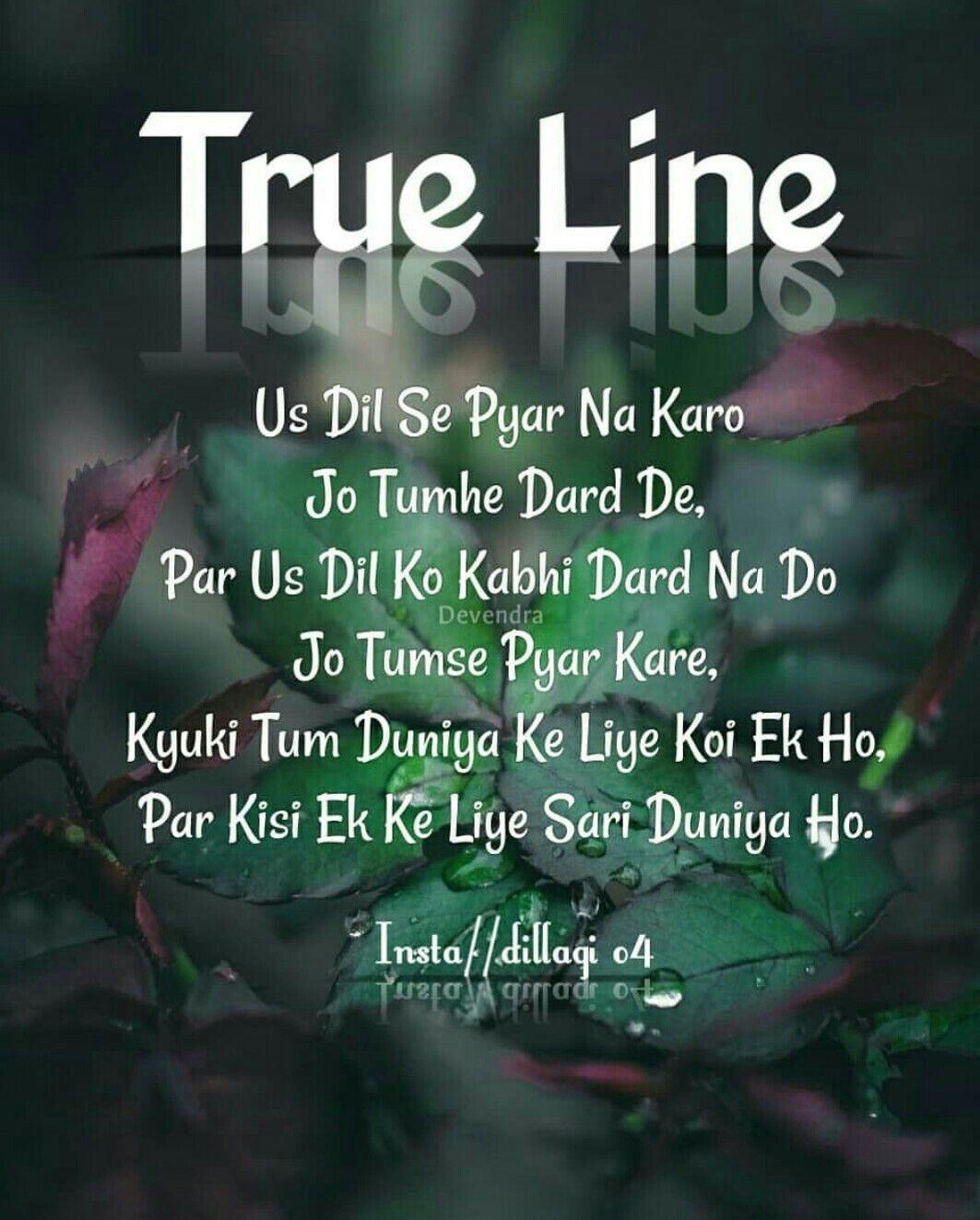 Lekin Tumhe To Dil Dukhane Ke Siva Kuch Na Aaya My Diary Hindi