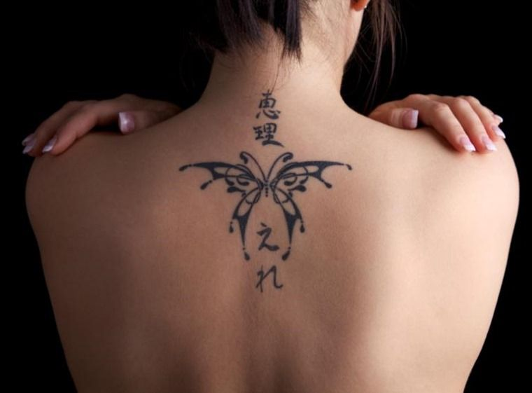 Upper Back Small Butterfly Tattoo For Women Tattoos For Women