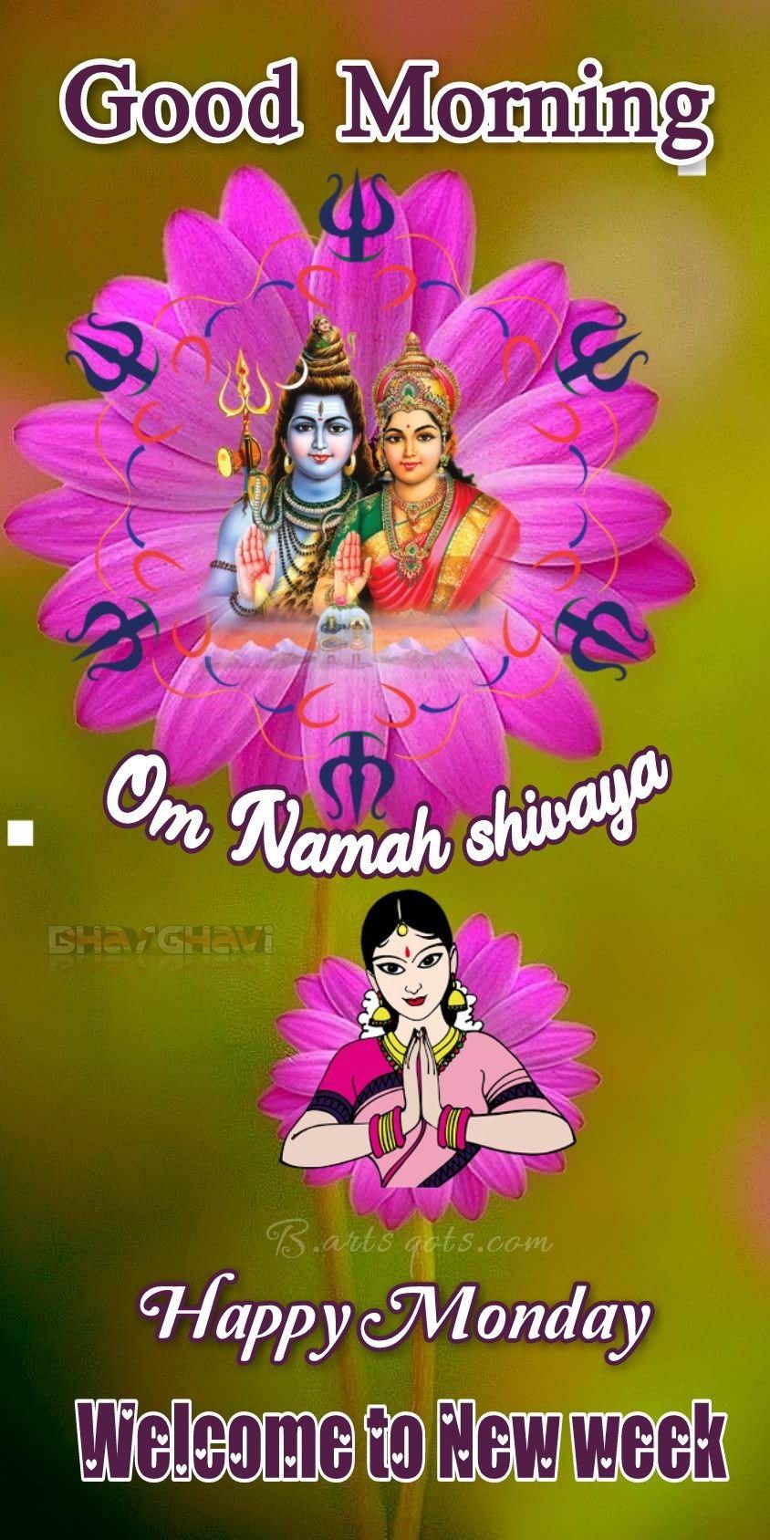 Pin By Vishu Mg On Hindu Gods Good Morning Images Morning Images