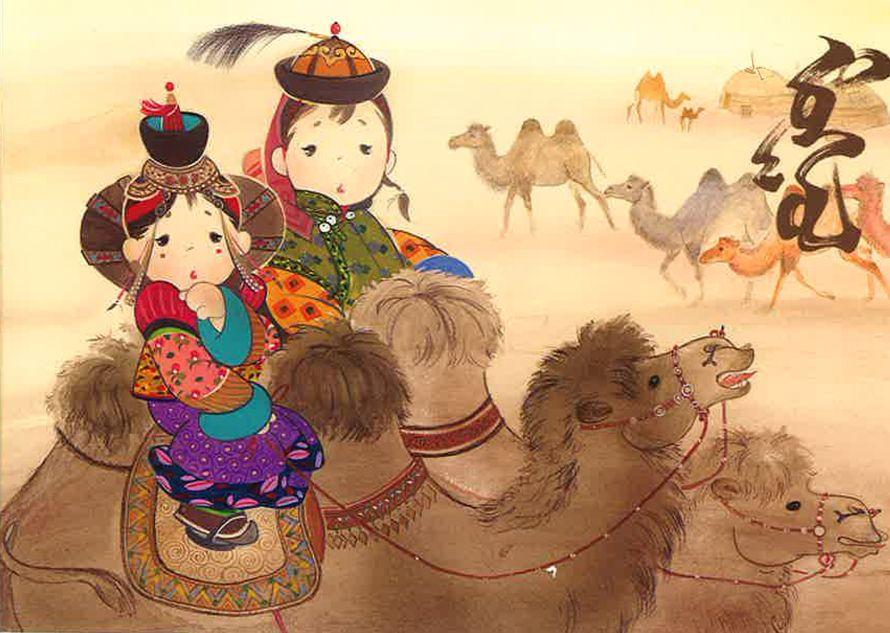 Монголия картинки нарисованные