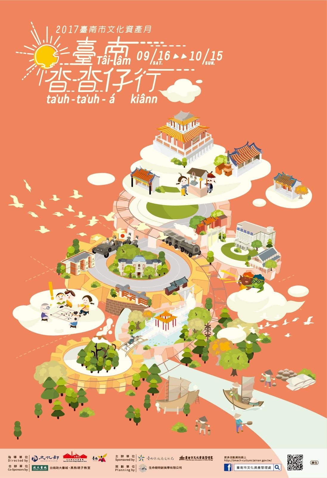 Pin By 家和 薛 On Poster Tw Gd Kids Graphic Design Isometric