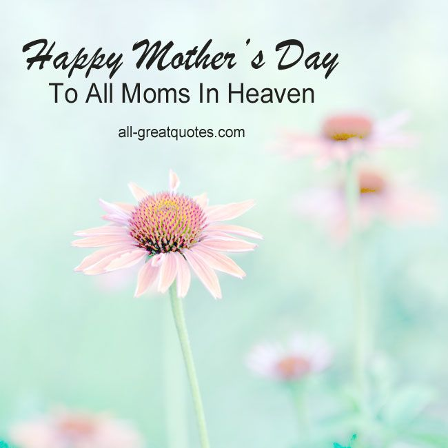 Mother Grief Cards Mother In Heaven Cards Mom In Heaven Mother S Day In Heaven Happy Mother S Day