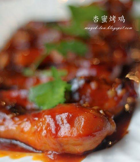 厨苑食谱: 杏蜜烤鸡 ( Hot and Sweet Drumsticks) 材料: 1 杯杏蜜酱 , 1/2杯 番茄酱, 1/4 杯酱油, 2小匙姜碎, 2小匙Tobasco黑胡椒酱 12只鸡腿(我用8只)