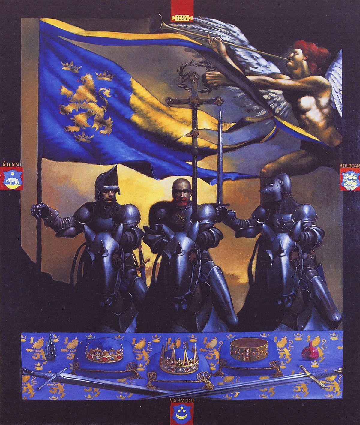 Володимир Костирко. 1097, 2000