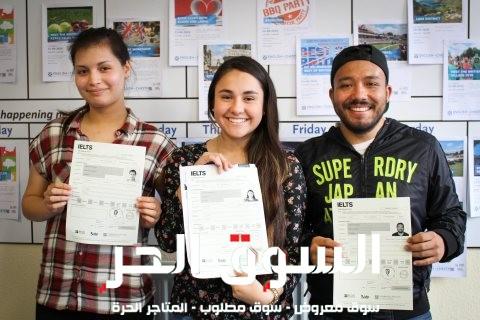 بدون امتحان الحصول على شهادة ايلتس الحصول على شهادة Ielts 00962799834646 شهادة توفل بدون اختبار In 2021 Ielts Certificates Online Toefl