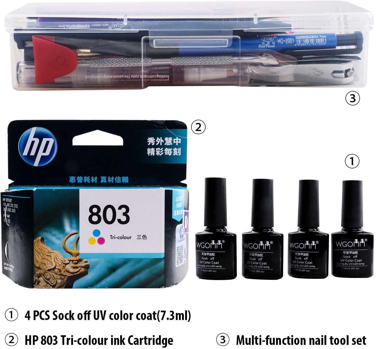 Amazon Com Tuoshi Np10 New Portable Nail Printer Support Wifi Diy
