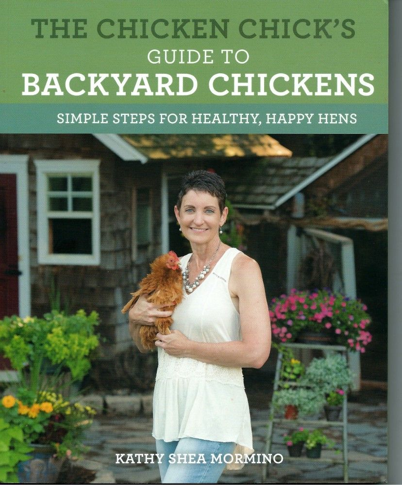 the chicken u0027s guide to backyard chickens a review