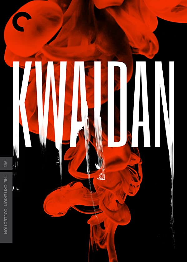 Amazon Com Watch Kwaidan English Subtitled Prime Video Japanese Horror Movies Japanese Horror The Criterion Collection