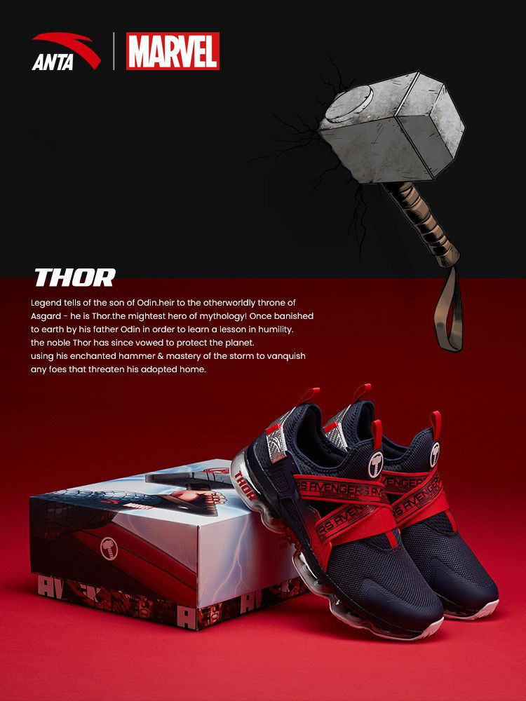 this anta marvel released this thor running shoes combined with rh pinterest com