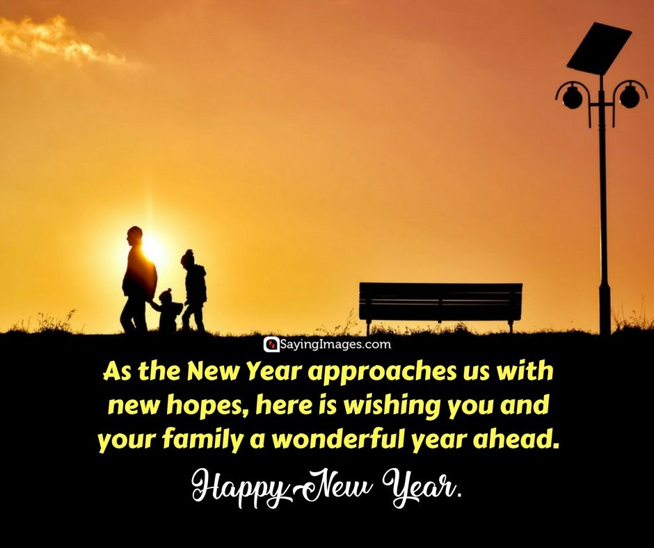 New Year Sms Quotes: Happy New Year Quotes, Wishes, Message & SMS 2016