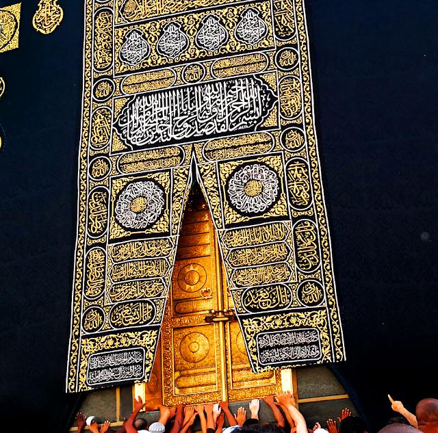 Holy Kaaba 2 Rock Revival Jean Rock Revival Islamic Calligraphy