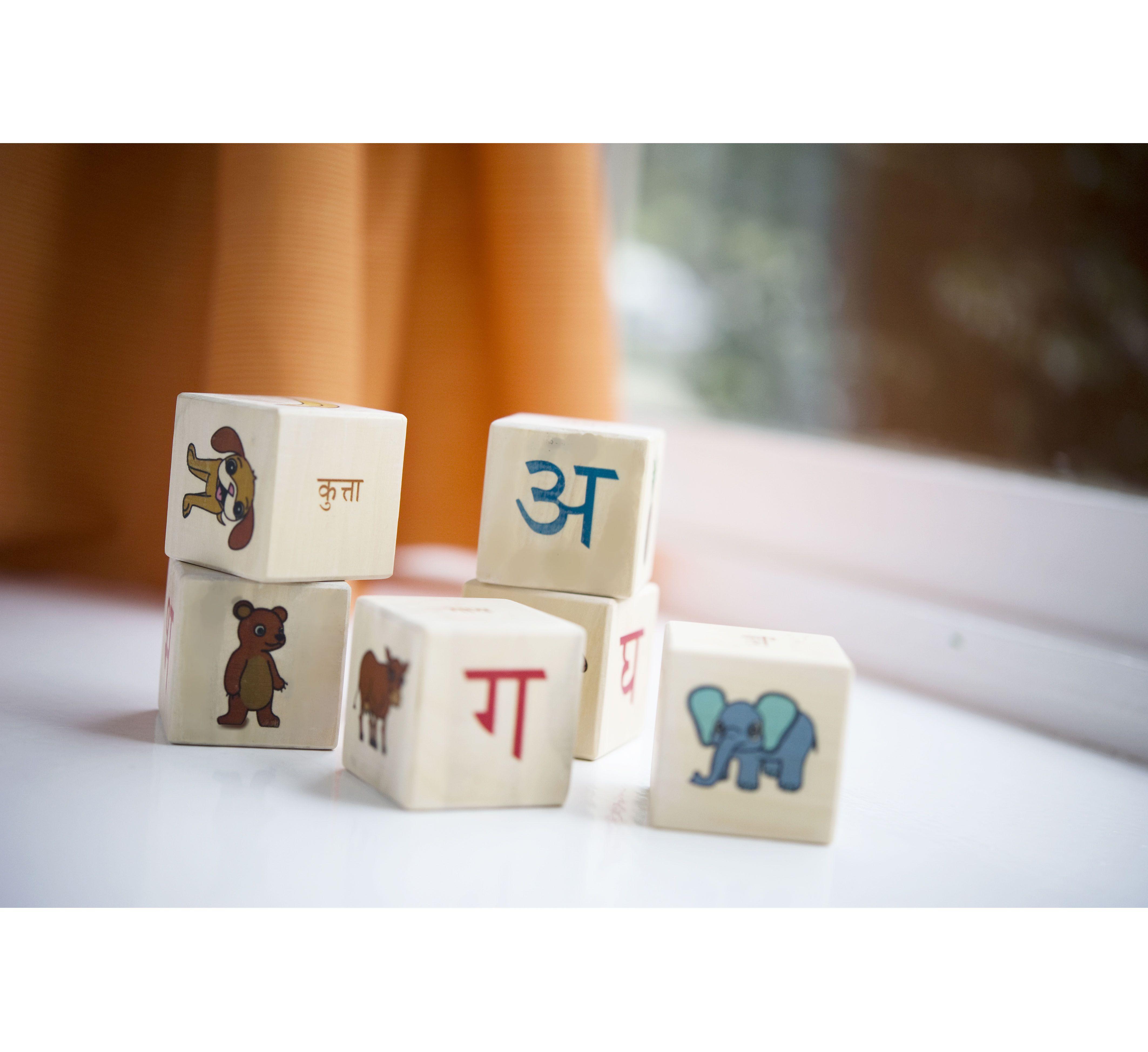 Gnaana Albhabet Blocks Alphabet Blocks Hindi Alphabet How To Memorize Things [ 3896 x 4251 Pixel ]