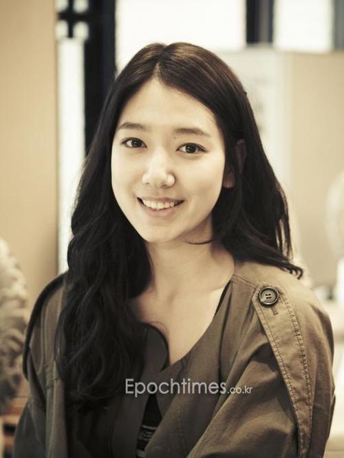 park shin hye :))