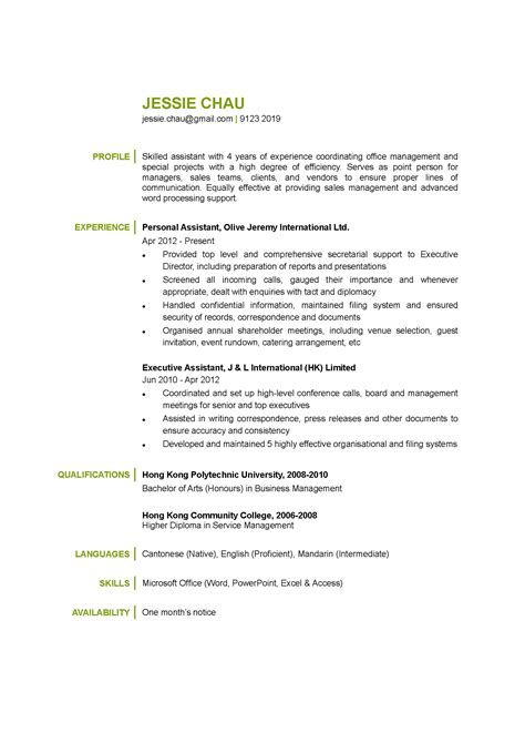 Cover Letter Customer Service Supervisor U2013 [Utility Worker Cover Letter  Oilfield] Utility Worker Receive A Sheet Of Paper. Write Down Your Accompu2026  | Resume ...