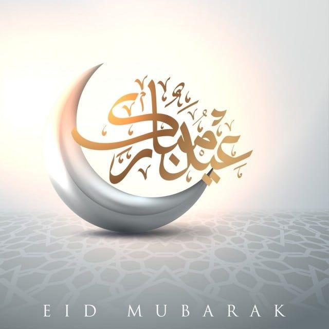 قالب بطاقة المعايدة الإسلامية ناقلات تصميم عيد مبارك بطاقة فن الخط المتجه Png والمتجهات للتحميل مجانا Eid Wallpaper Eid Mubarak Greeting Card Template