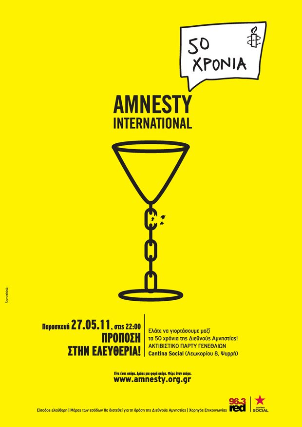 amnesty international poster | Our Projects | Pinterest ...