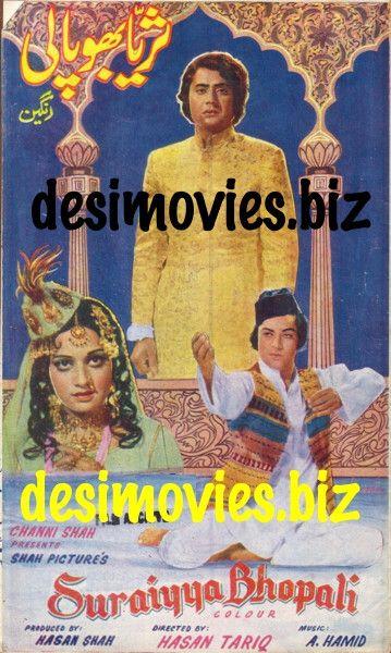 Surayya Bhopali (1976) Lollywood Original Booklet