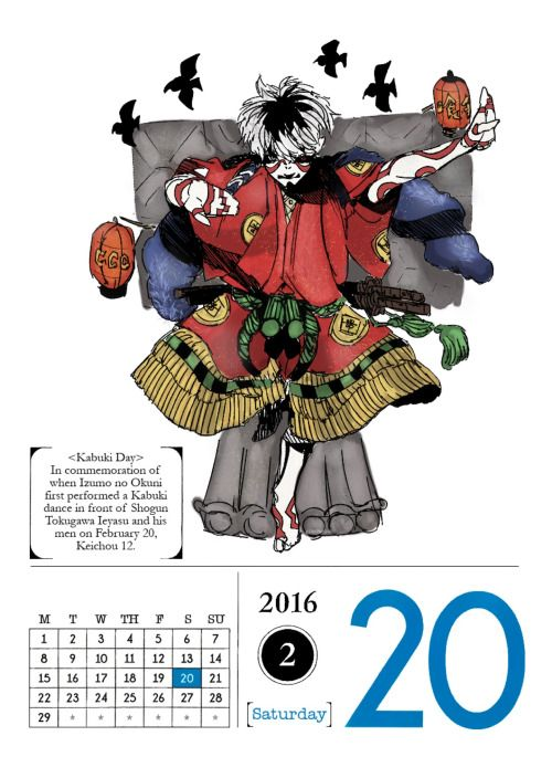 February 20, 2016  Okuni, also called Izumo no Okuni, is a Japanese dancer who is credited as being founder of the Kabuki art form and contributed to Japanese theater in general.  Keichou 12 refers to the year 1607.  You can read more about Izumo no Okuni here! ~ x   #Calendar#February#20#Saturday#Sasaki Haise
