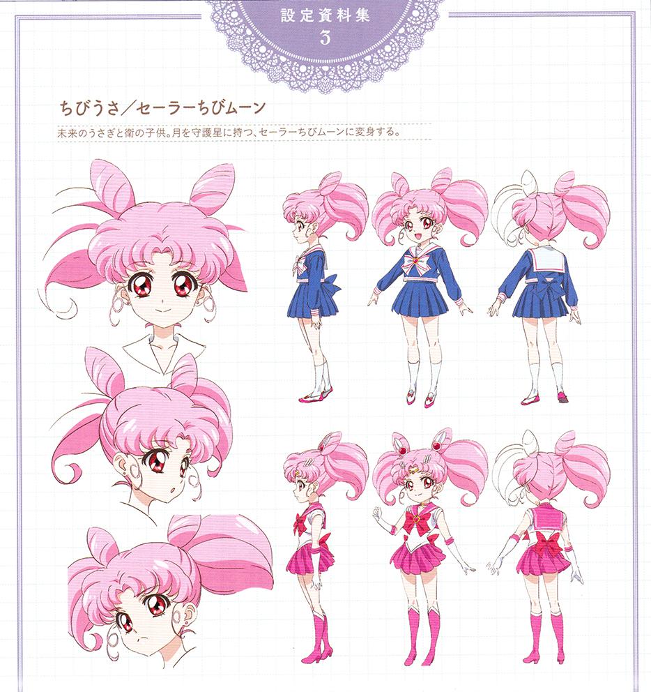 Chibiusa and Sailor Chibi Moon (SMCIII Settei) by Magic-Girl-Resources on DeviantArt