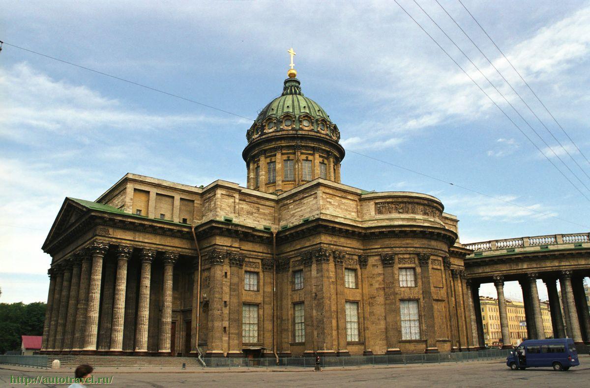 Казанский собор. | Соборы, Архитектура