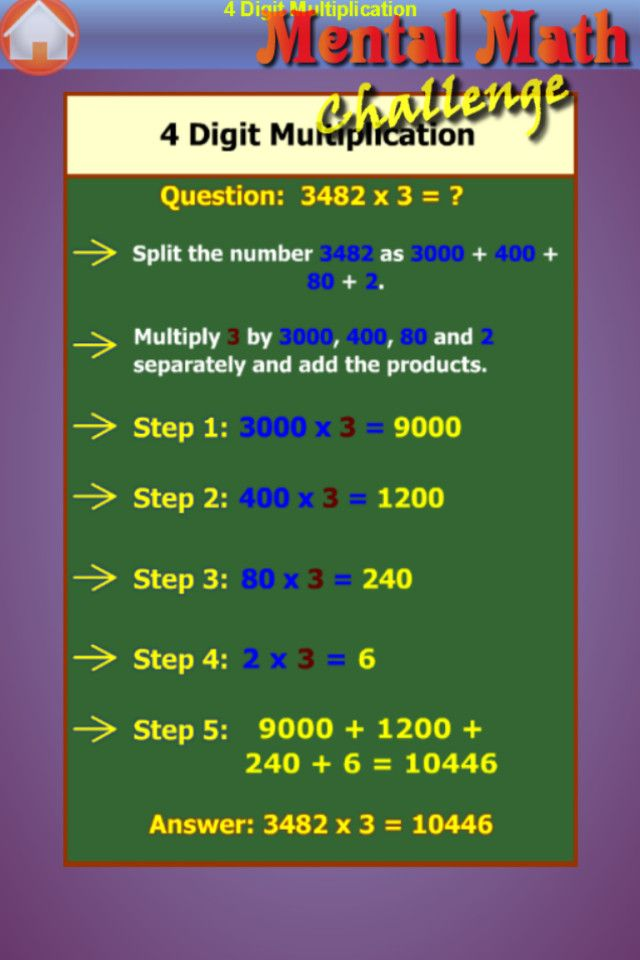 Mental Math Challenge Multiply And Divide Step By Step