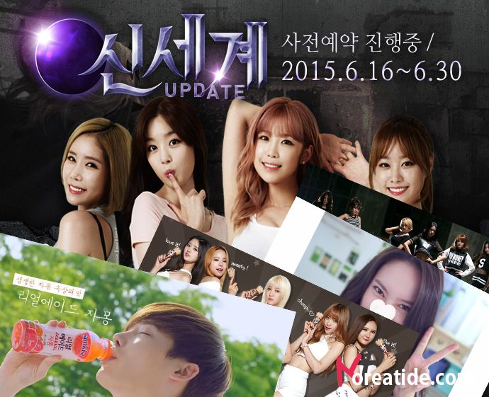 The CFs of June 2015 with AOA, SECRET, Lee Jong Suk etc...