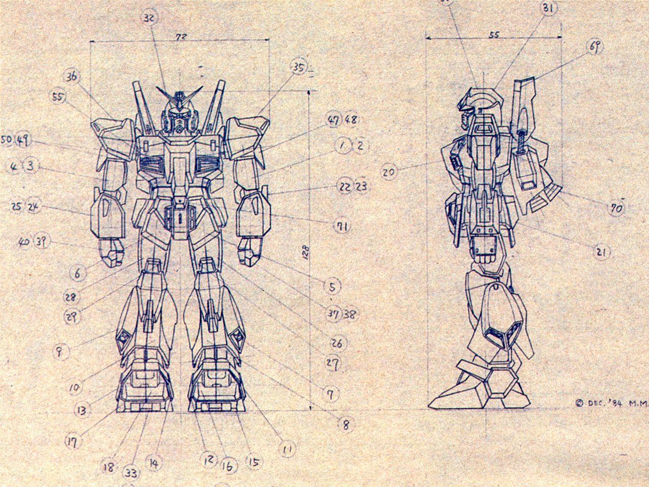 Gundam Schematic | 1 | Pinterest | Gundam, Otaku and Video games