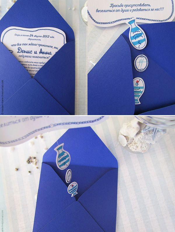 Свадебные приглашения ручной работы #blue #wedding #invitation #blue #sea