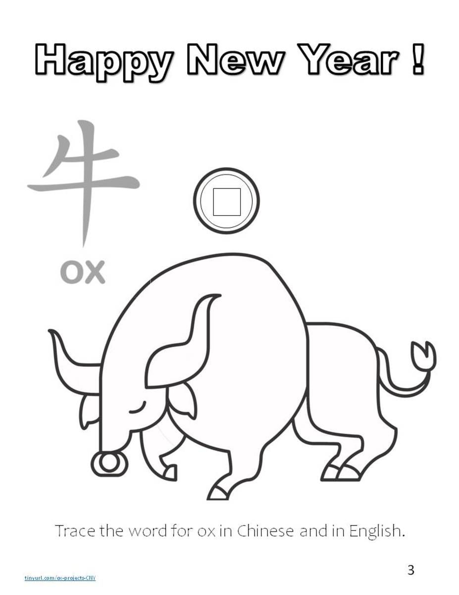 Coloring Sheet for Year of the Ox   Chinese new year kids [ 1200 x 927 Pixel ]