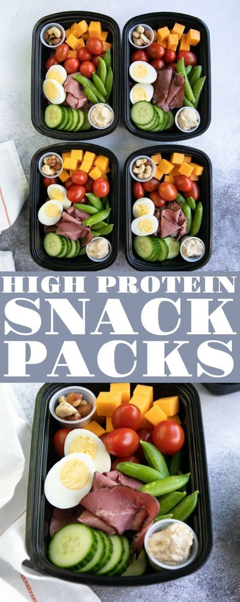 Protein Snack Pack - Lunch Meal Prep images