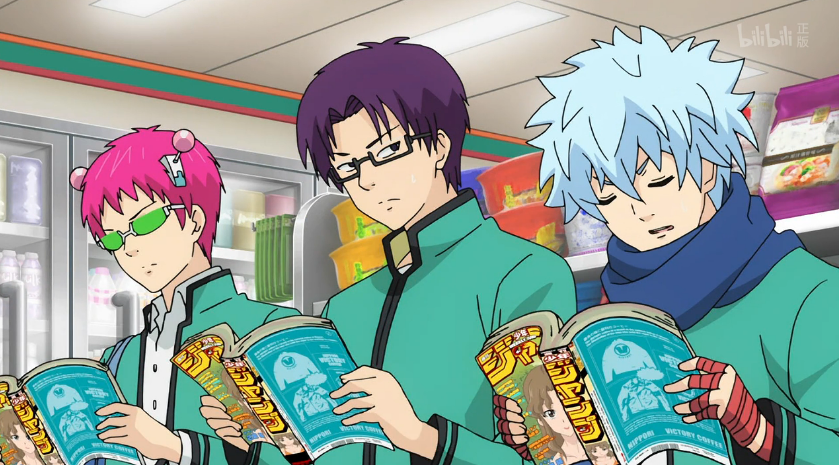 E17 Saiki Kuboyasu Kaidou Saiki Manga Anime Anime Screenshots