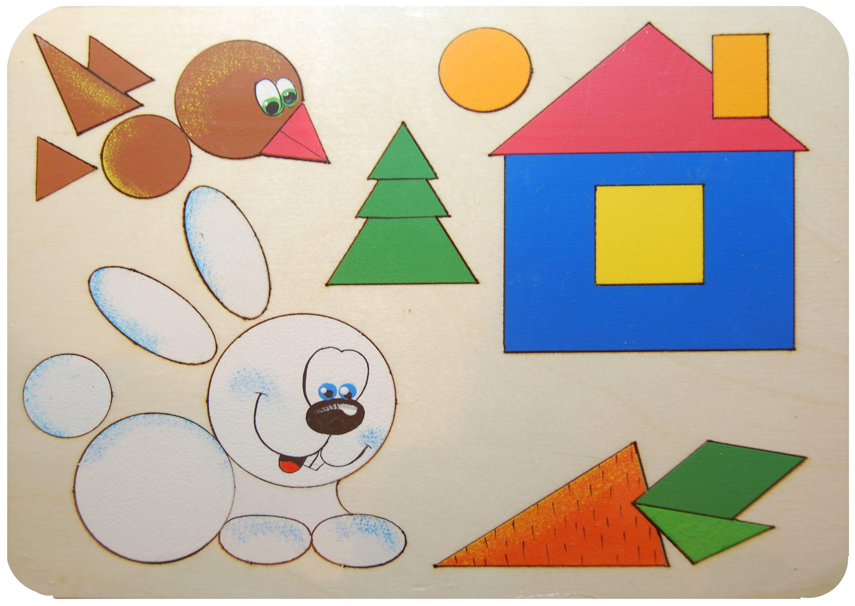 Конструирование веселых открыток с окошком 3 класс конспект урока, привет картинка анимационные