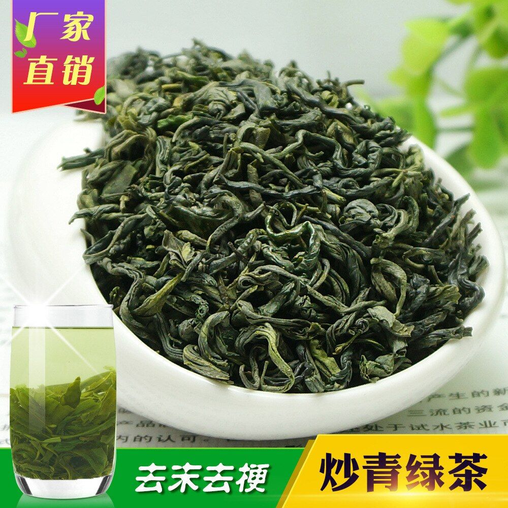 China High Moutains Huangshan Maofeng Tea 250g Aaa Chinese