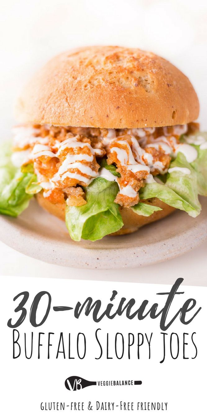 Buffalo Chicken Lettuce Wraps (AKA Buffalo Sloppy Joes) are a fun and spicy twist on the classic Sloppy Joe. Dinner in under 30 minutes can't be beat with this delicious Sloppy Joe recipe.
