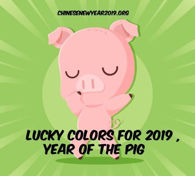 Feng shui lucky colors for 2019 lucky year for me - Lucky color of the year 2019 ...