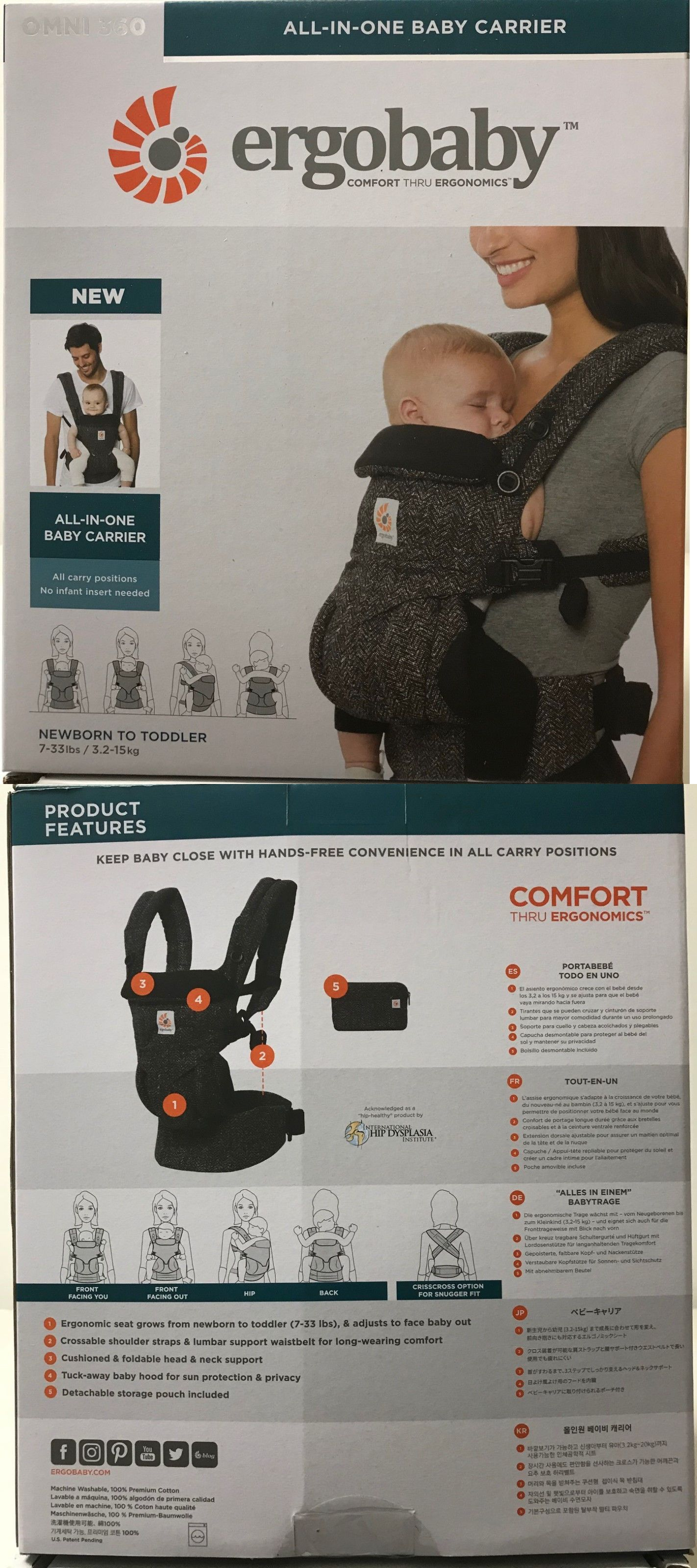 49888ab250c Carriers Slings and Backpacks 100982  Ergobaby Omni 360 4 Position Infant  Child Baby Carrier Herringbone New Authentic -  BUY IT NOW ONLY   144 on  eBay!