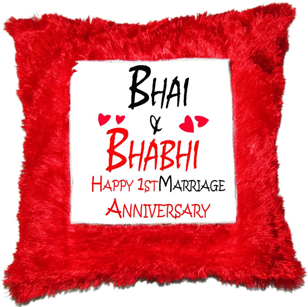 Bhai & Bhabhi Happy 1st Marriage Anniversary Printed Red