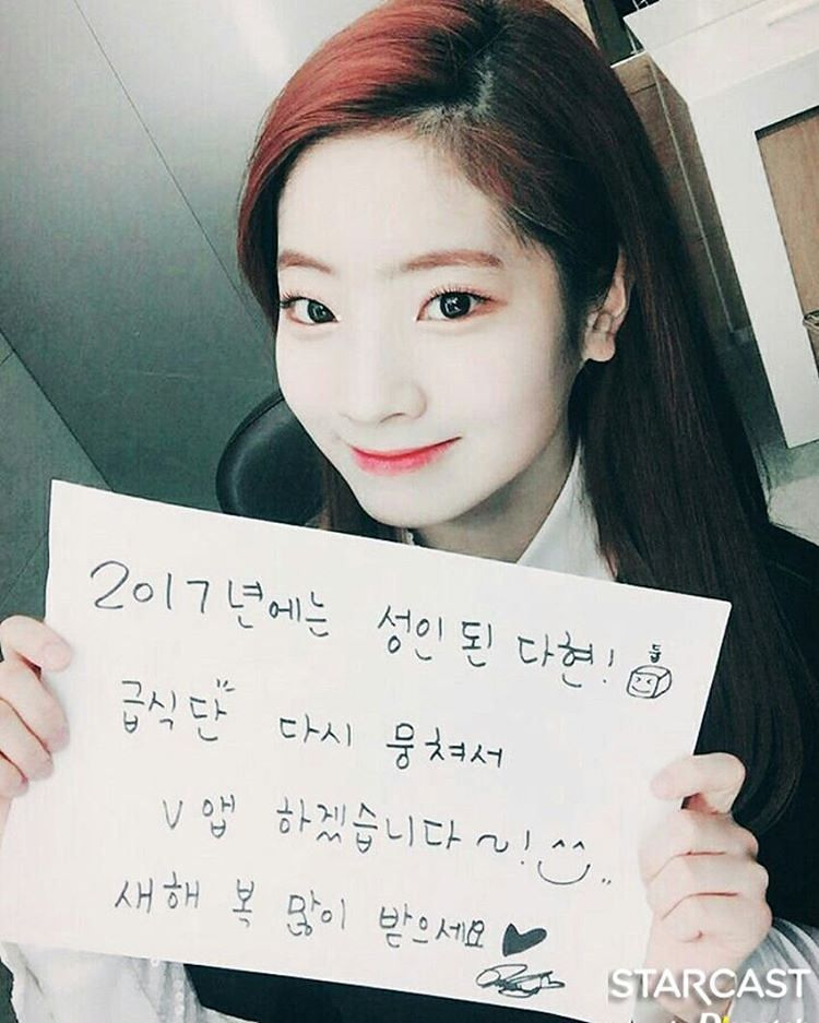 Dahyun 2017 New Year's Resolution #트와이스 #twice #TT #nayeon #나연 #jeongyeon #정연 #momo #모모 #sana #사나 #jihyo #지효 #mina #미나 #dahyun #다현 #chaeyoung #채영 #tzuyu #쯔위 #jyp #once #oneinamillion