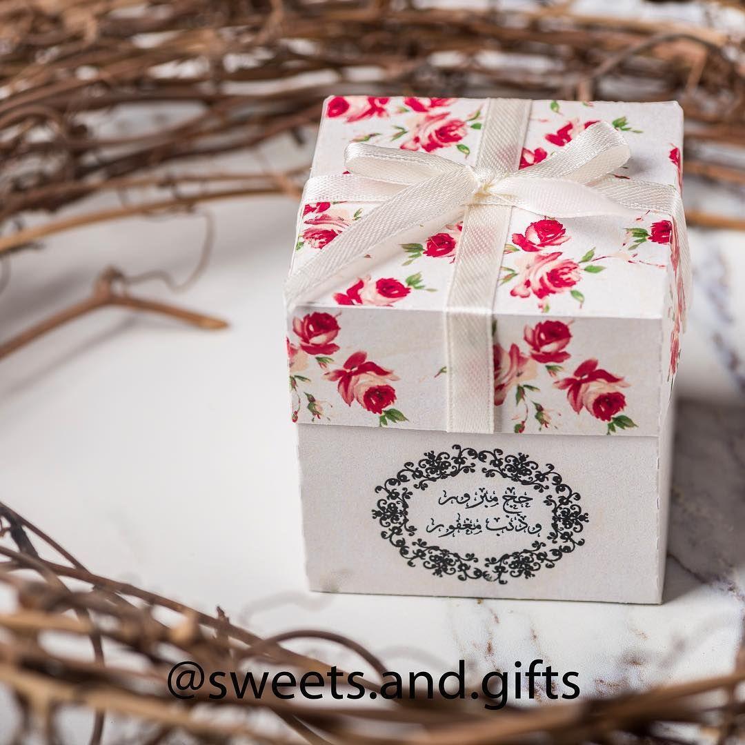 توزيعات حج توزيعات مواليد توزيعات حجاج حج ذي الحجة توزيعات سويتس اندقيفتس مناسبة توزيعات ثيمات تاق ماء ت Paper Flowers Craft Flower Crafts Paper Flowers