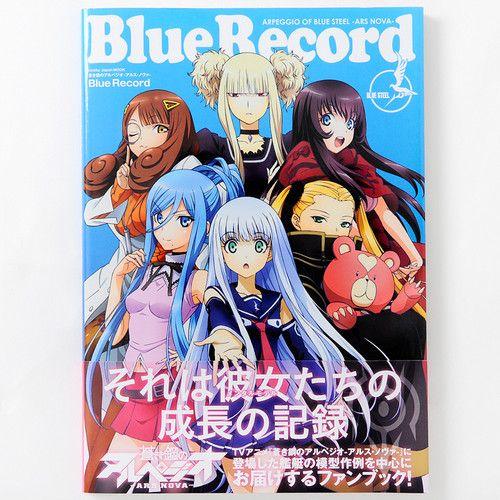 Arpeggio Of Blue Steel Ars Nova Blue Record Arpeggio Of Blue