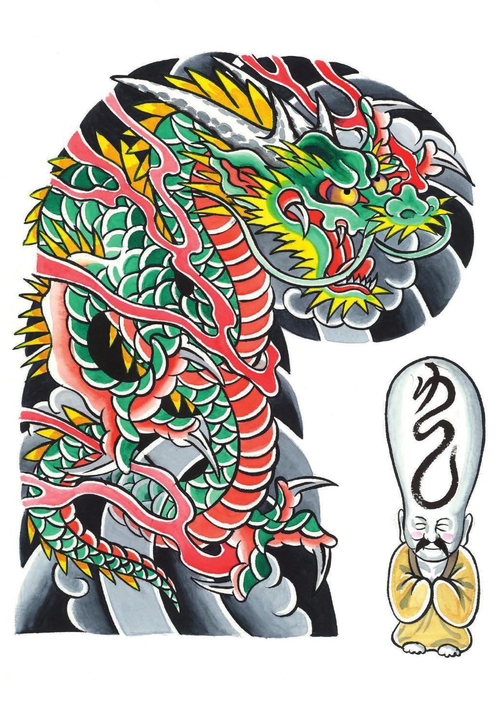 Garyou Tensei 108 Japanese Tattoo Sleeve Designs By Yushi Horikichi Takei Japanese Sleeve Tattoos Japanese Tattoo Japanese Dragon Tattoos