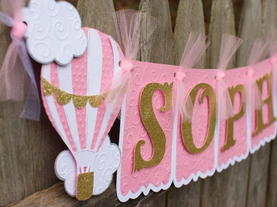 Hot Air Balloon Birthday Banner, Pink and Gold Birthday