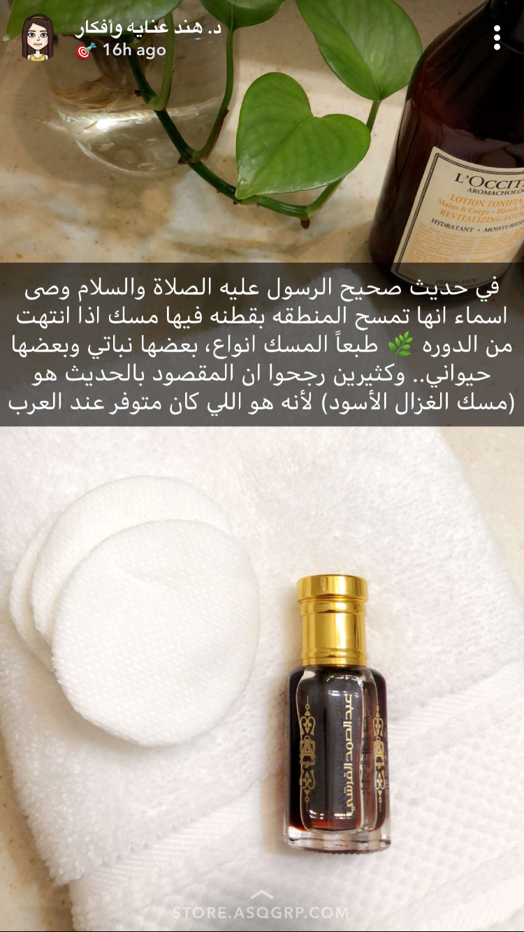 Pin By Aljuhrah On د هند Body Skin Care Beauty Care Beauty Skin Care