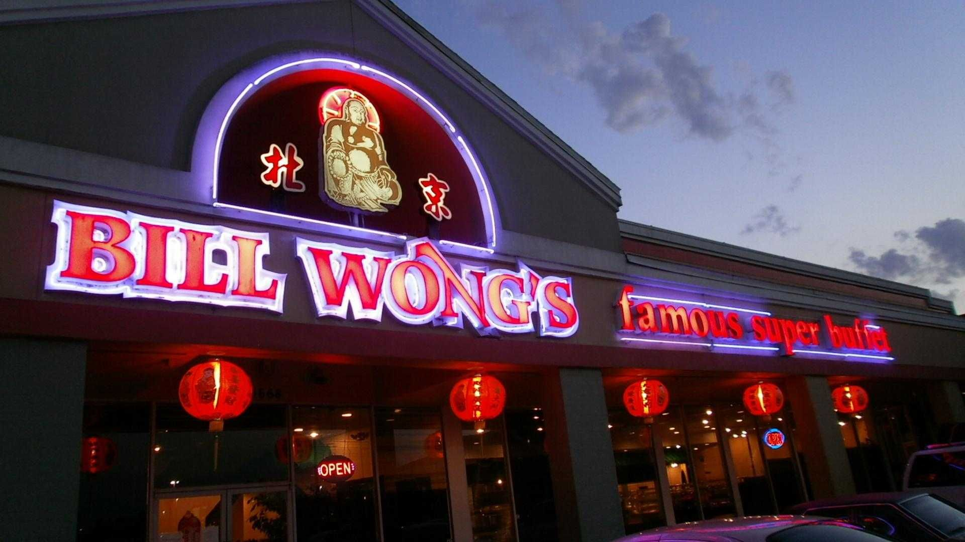 bill wongs famous super buffet, 5668 international drive, (407
