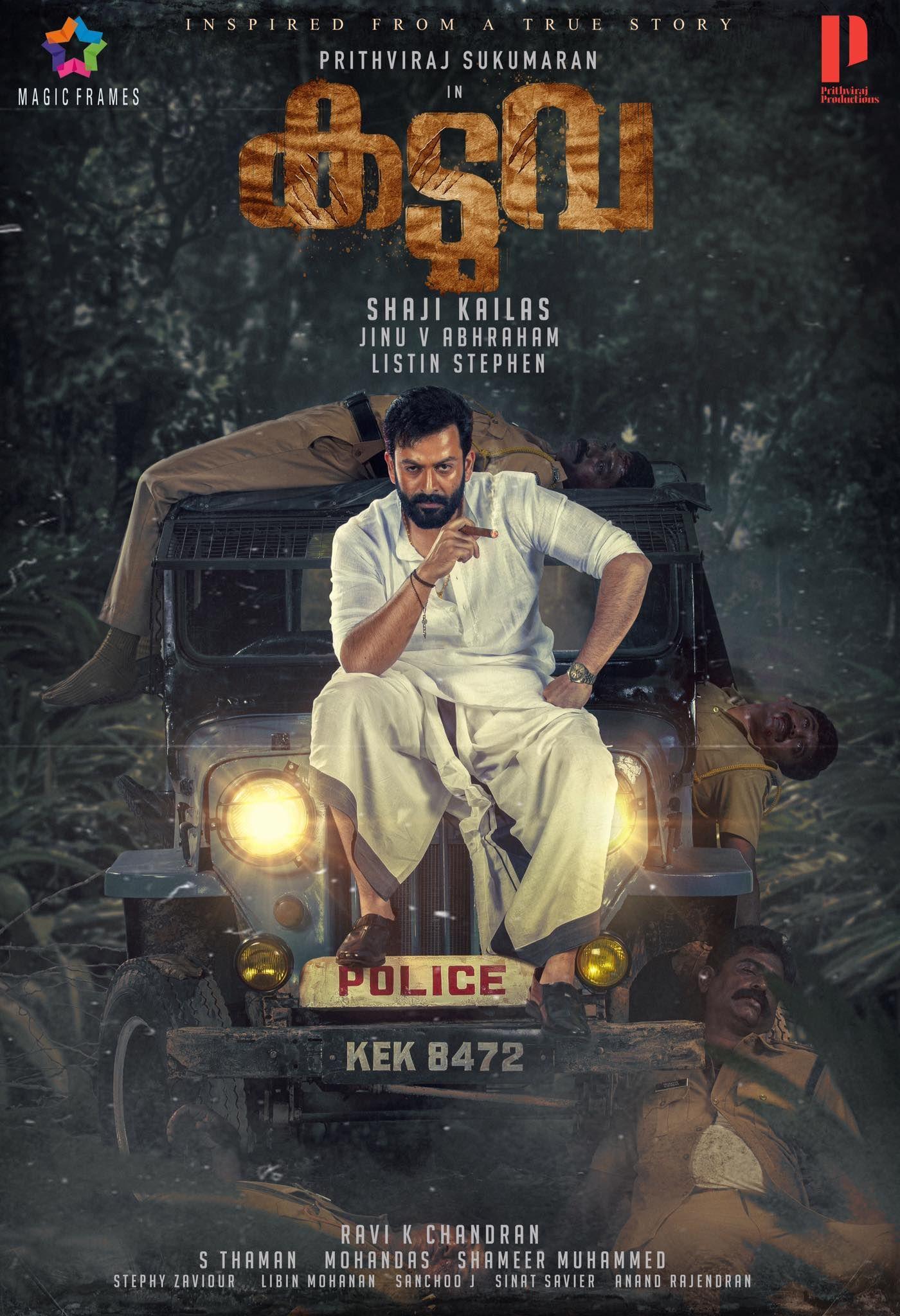Pin On Movie Malayalam
