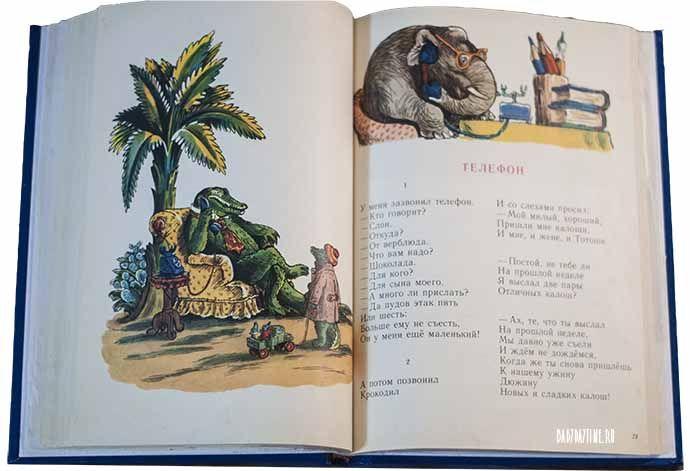 75d0414af задания для детей 6 лет распечатать бесплатно в картинках - Prakard