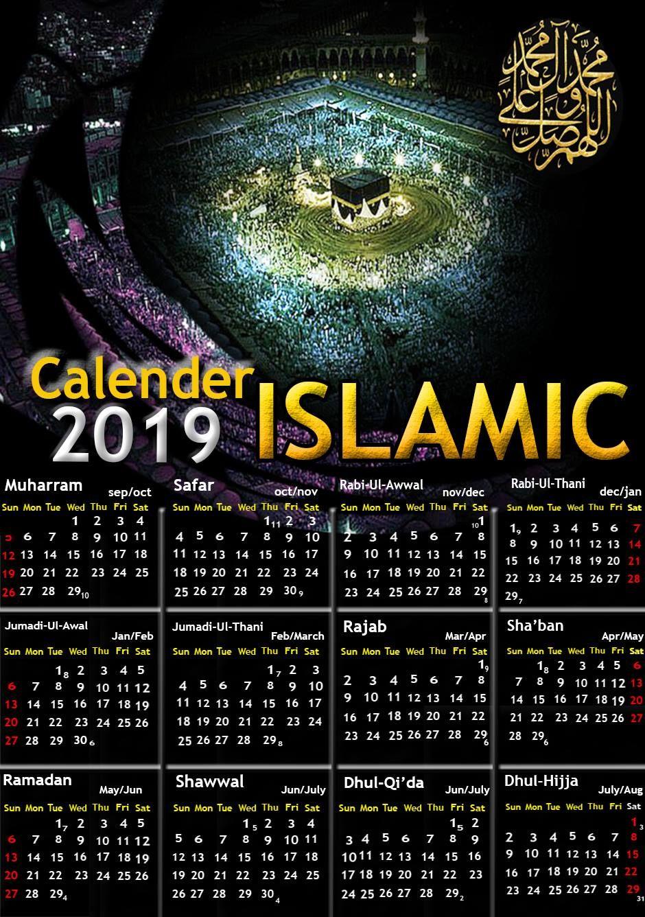 New Islamic Calendar 2019 To Download Hijri Calendar Islamic Calendar Today Calendar