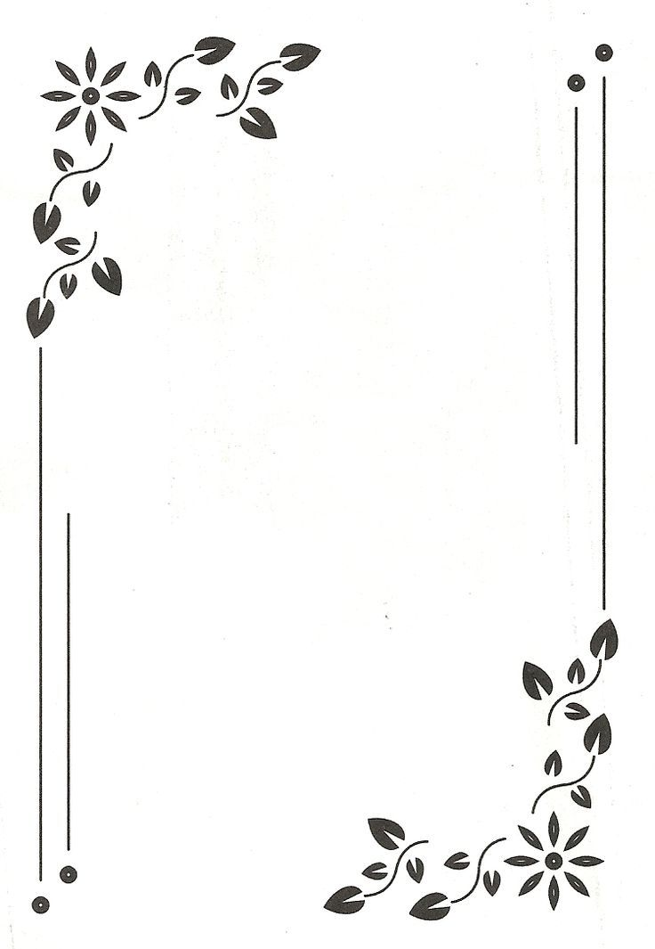 Borders for paper and frames frame background also easy chart border decor corner decoration of papers rh pinterest