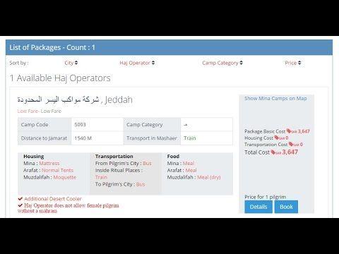 How To Apply Online For Hajj Tasreeh In Saudi Arabia For 2016